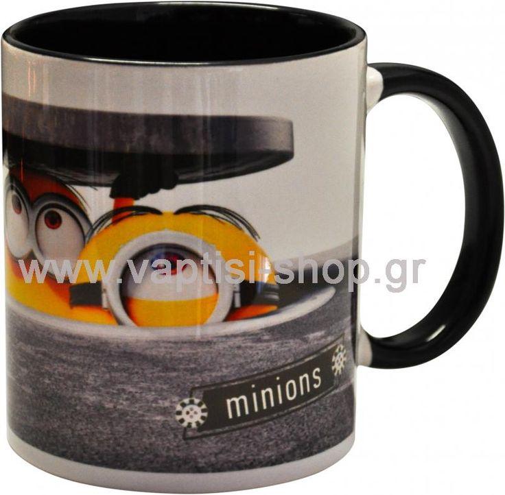 Κούπα με εκτύπωση - Minions