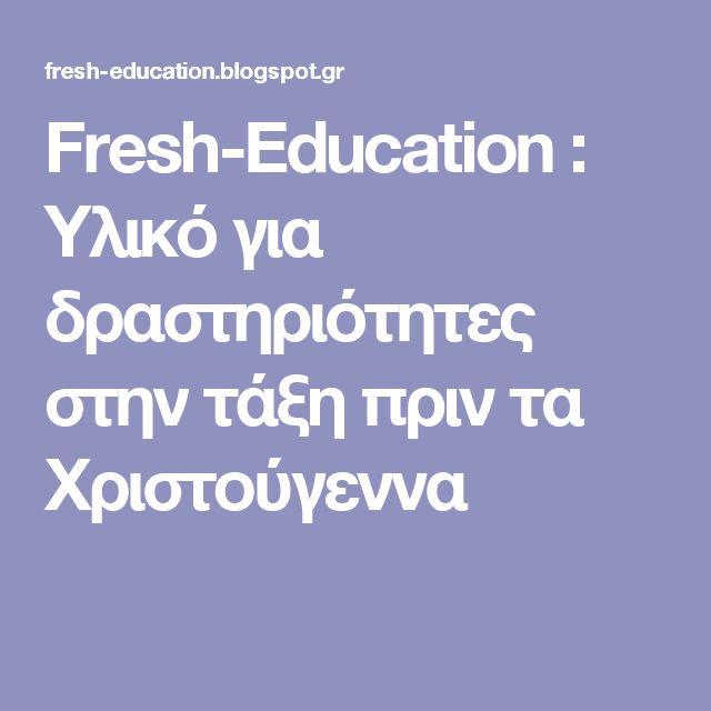 Fresh-Education                  : Υλικό για  δραστηριότητες στην τάξη πριν τα Χριστούγεννα