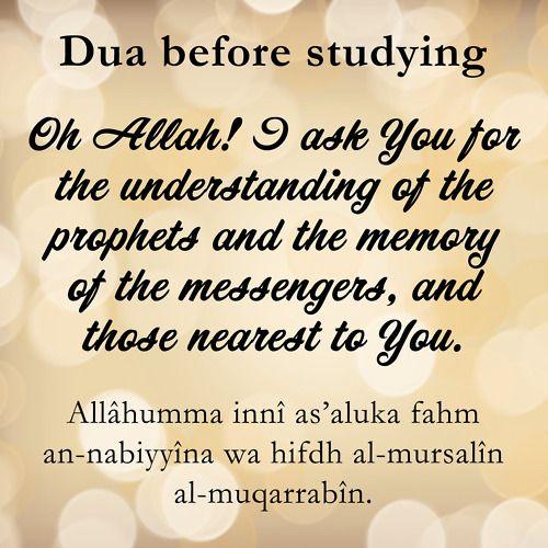 dua before studying.