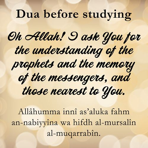 dua before studying. @Amara Humphry Humphry :)