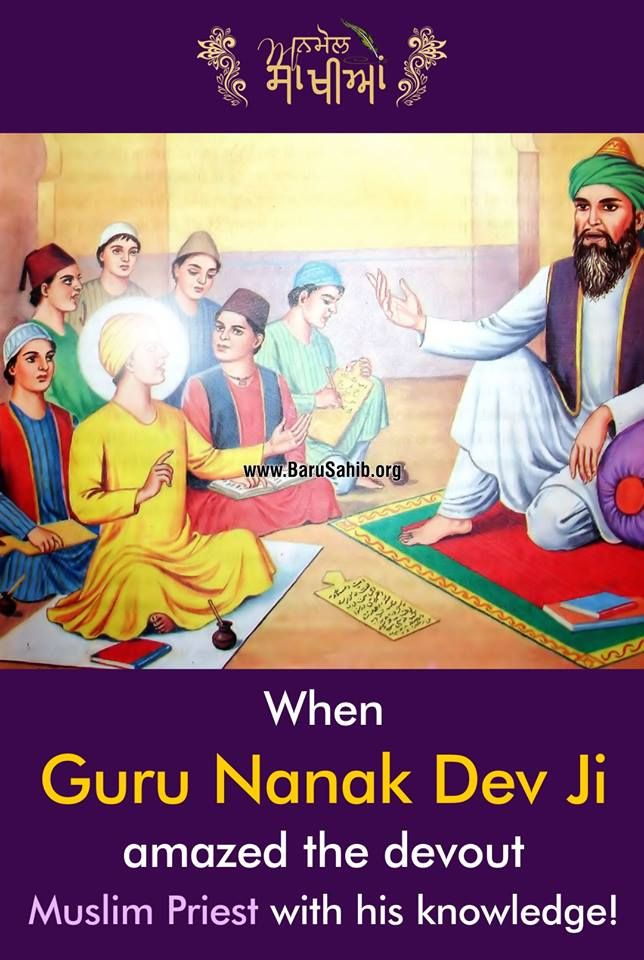 #AnmolSakhiya When Guru Nanak Dev Ji amazed the devout Muslim Priest with his knowledge! Guru Nanak Dev Ji as a child was busy in playing with other children when his father Baba Kalu ji called him home. He was now worrying about his education in Persian and Arabic. Read More http://barusahib.org/…/when-guru-nanak-dev-ji-amazed-the-d…/ Dhan Guru Nanak dev ji!