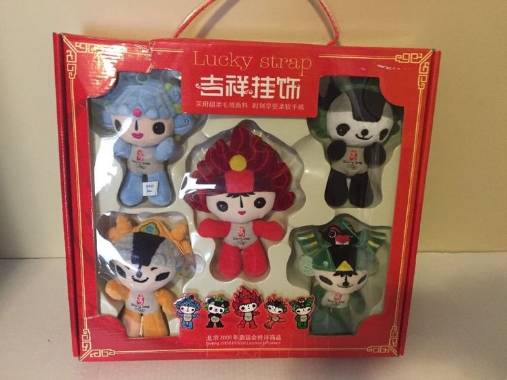 ULTRA RARE Beijing 2008 Olympics Mascots plush 5 pc.doll set Official Licensed   | eBay