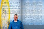 В этой книге Вы сможете больше узнать о самом Джейми. Это не столько кулинарная книга, сколько дневник: Джейми Оливер щедро делится с читателем своими переживаниями и случаями из жизни за последние несколько лет. #jamieOliver #cookbooks #cookbooksru #book