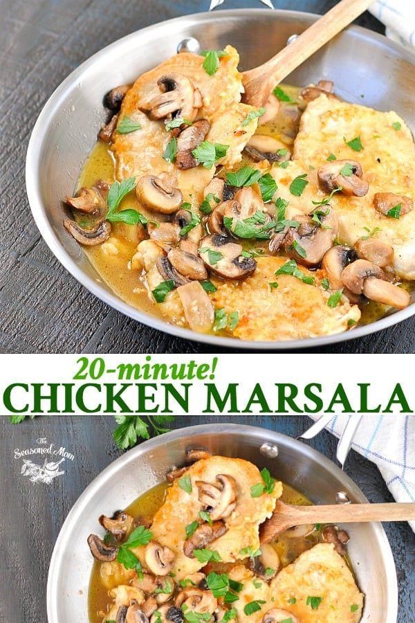 20 Minute Easy Chicken Marsala Recipe Easy Chicken Recipes