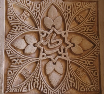 carved tile