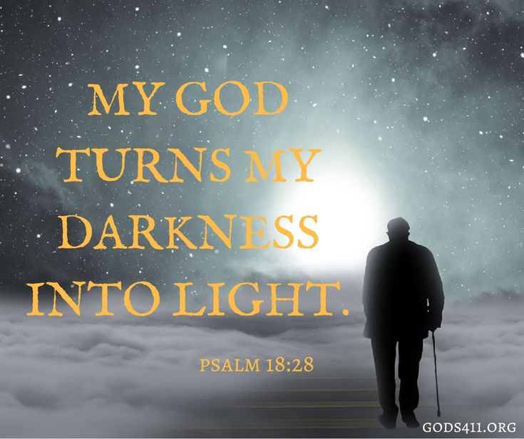 Yes He does...and I would not have made it this far without Him...literally! Thank you Jesus.  HF~