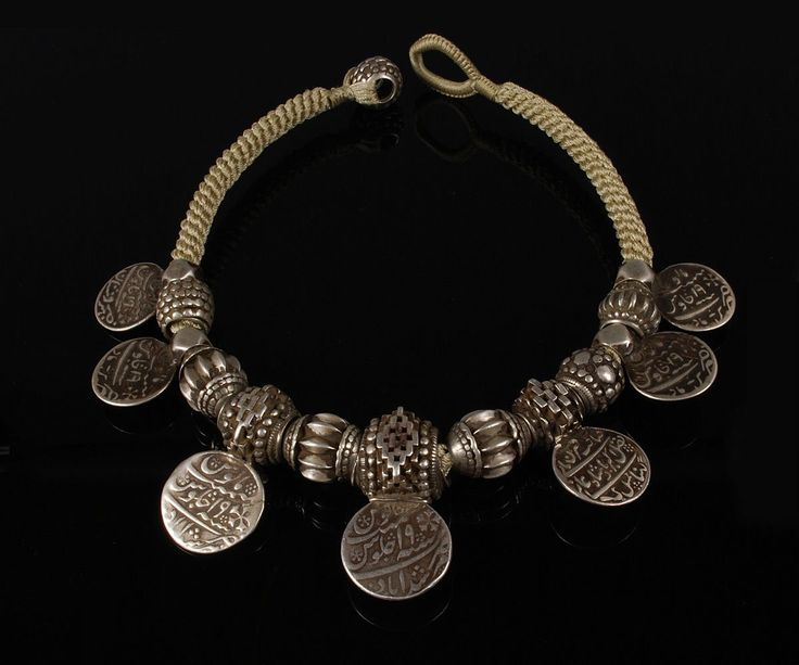 India | Silver necklace from Orissa | ca. late 19th century | 1400$