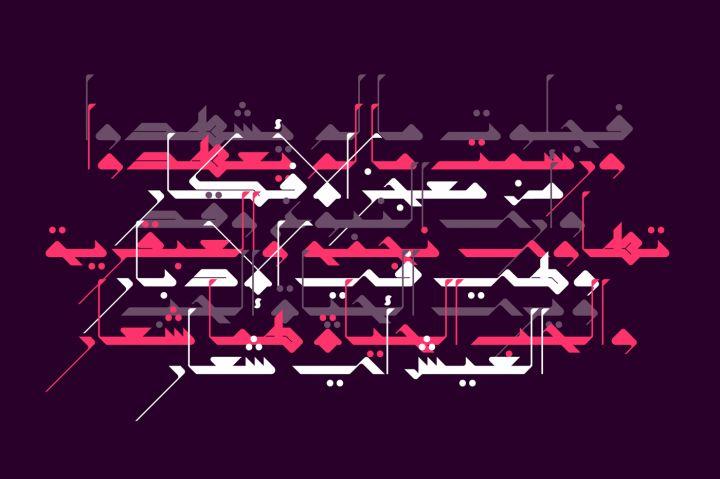 Takween - Arabic Font By Arabic Font Store