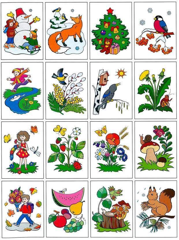 The Seasons for Children