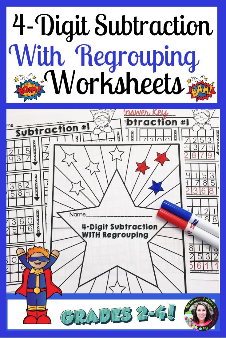 4-Digit Subtraction With Regrouping Worksheets |
