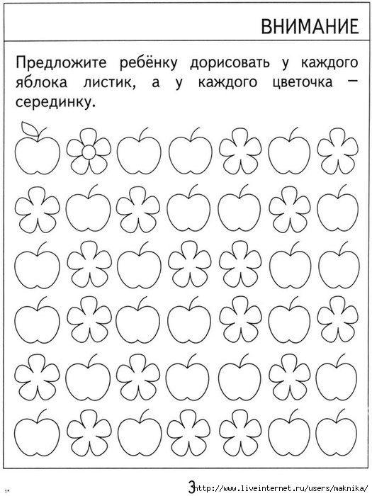 Психологические тесты для детей 5-6 лет в картинках, рисунки предметами
