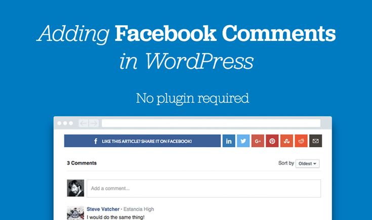 Adding Facebook Comments in Wordpress