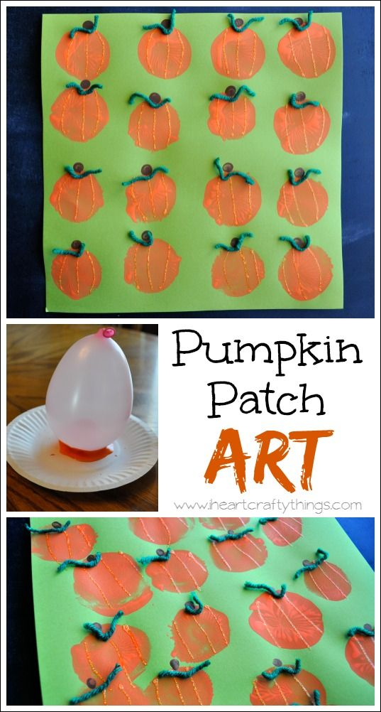 Pumpkin Patch Art | Make pumpkins with balloon prints | www.iheartcraftythings.com #halloweencrafts #kidscrafts
