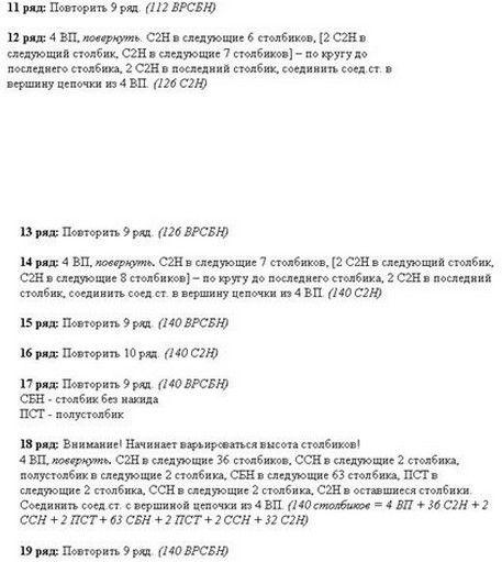 4683827_20120616_155333 (457x511, 55Kb)