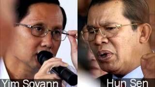 Khmer Politic - THE EVIL OF HUN SEN THAT KILLING HIS OWN PEOPLE