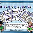 """Las tarjetas del abecedario pueden ser utilizadas en las distintas estaciones de trabajo, centros del alfabeto, o en el """"Muro de Palabras"""""""