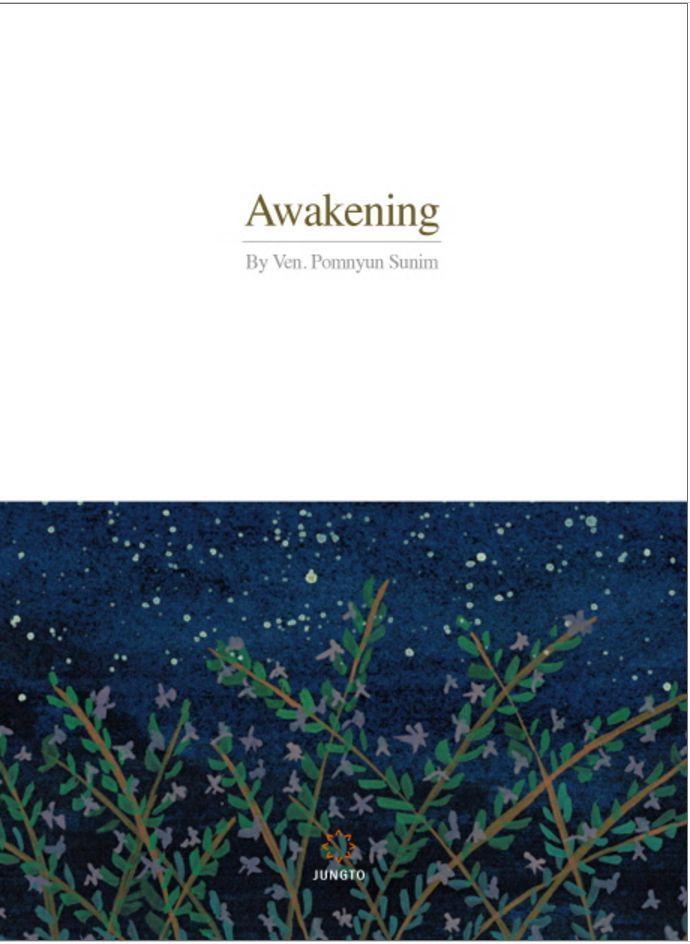 Awakening Book By Ven. Pomnyun Sunim English Version Buddhism Buddha Gift Korean