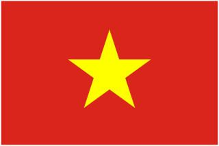 Vietnam Flag. Formerly the flag of North (Communist) Vietnam. The star symbolized Communism like the hammer and sickle did.