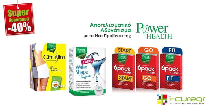 Χάστε κιλά με ασφάλεια, χρησιμοποιώντας τα αδυνατιστικά 100% φυτικά σκευάσματα της ελληνικής Power Health. Βρείτε τα στο i-cure.gr με έκπτωση -40% έως εξαντλήσεως των αποθεμάτων! http://www.i-cure.gr/simpliromata-diatrofis/adinatisma?bfilter=m0:60;