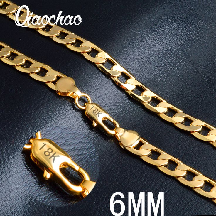 Cheap long gold chain, Buy Quality gold chain for men directly from China gold chain Suppliers: Vintage Long Gold Chain For Men Chain Necklace Brand New Trendy 6mm Gold-colour Thick Bohemian Jewelry Colar Wholesale