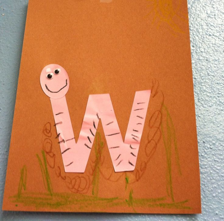 Letter W Worm Craft W is for worm craft