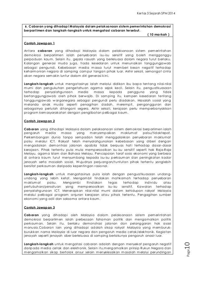 Soalan & Jawapan Kertas 3 Sejarah SPM 2014 Exam, Screenshots