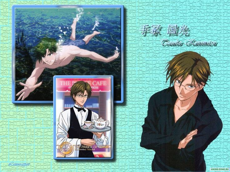 Аниме обои The Prince of Tennis: The National Tournament / Принц тенниса OVA-1 38848