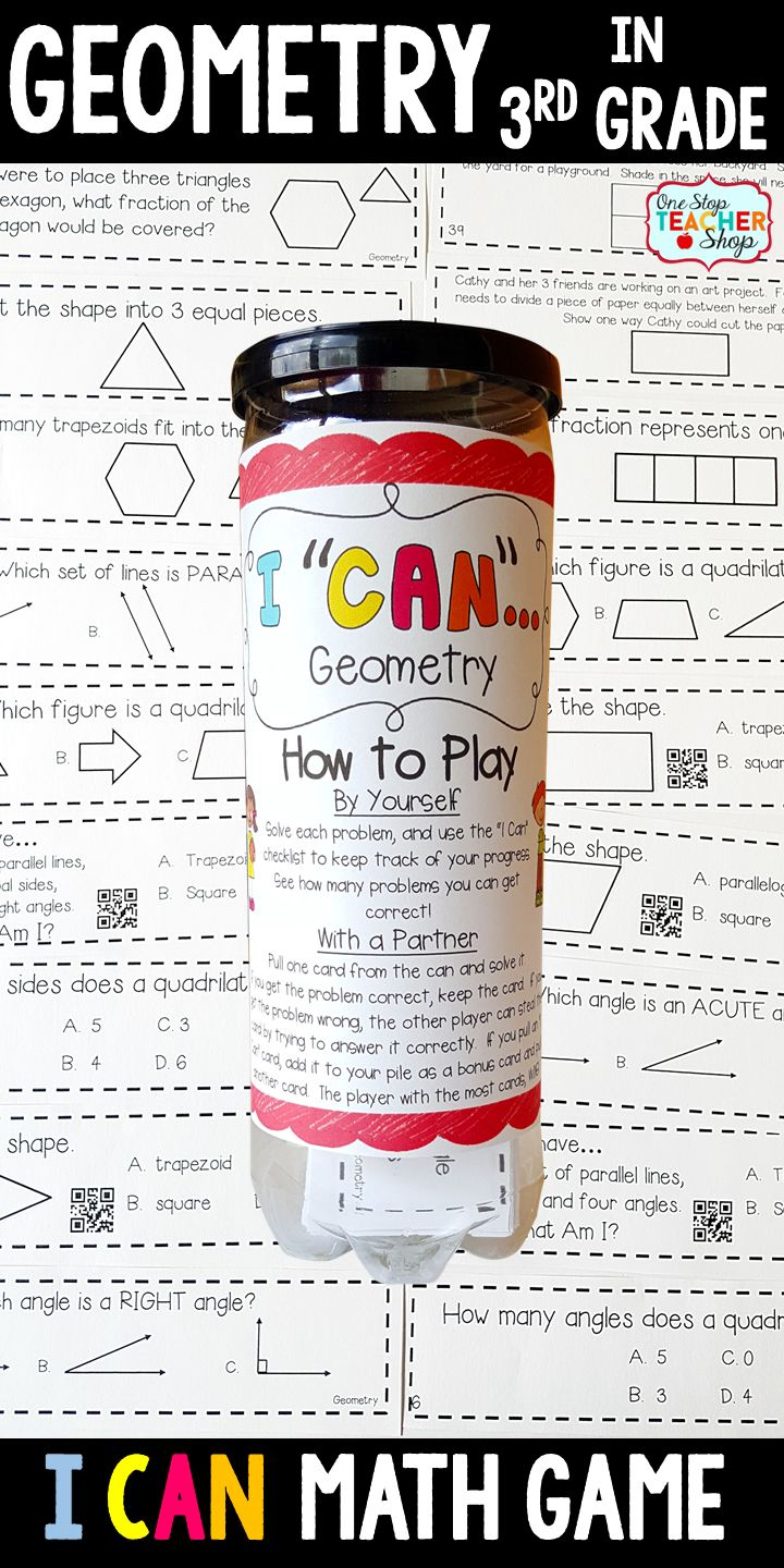 3rd grade math game for GEOMETRY. Perfect for math centers, independent practice, whole class review, and progress monitoring. This math game covers ALL Common Core math standards related to geometry in Third Grade.