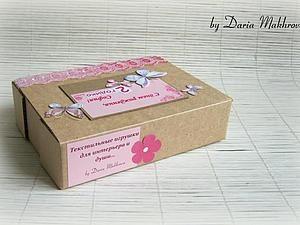 Коробка для подарка своими руками – быстро и просто | Ярмарка Мастеров - ручная работа, handmade