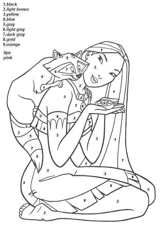 Hard Color by Number Pages | Princess Pocahontas Color By Number Coloring Pages