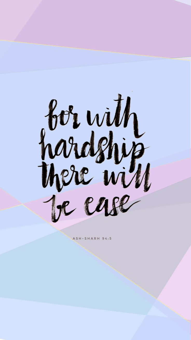 """For with hardship there will be ease."" / The Happy Candle /"