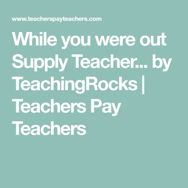 While you were out Supply Teacher... by TeachingRocks | Teachers Pay Teachers
