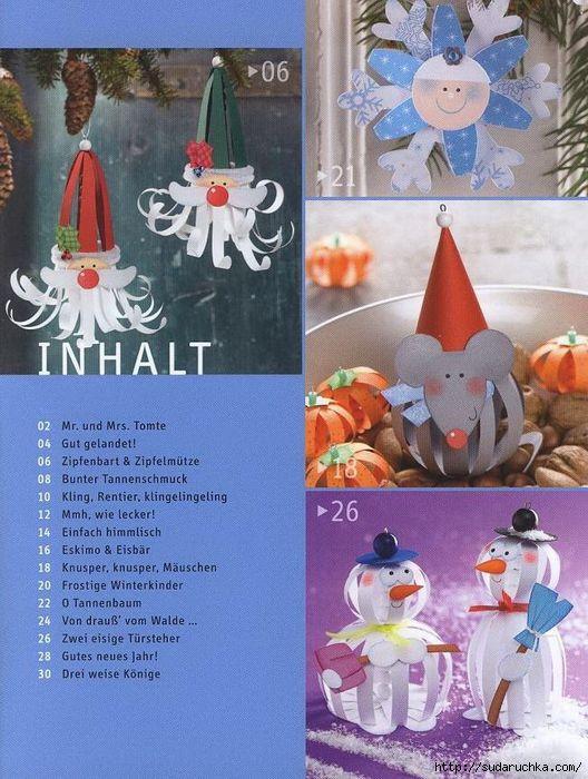 Paper Balls für die Weihnachtszeit0002 (528x700, 338Kb)