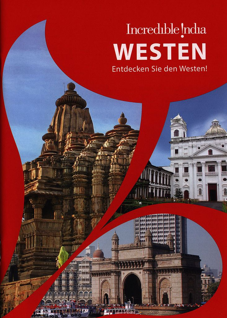 https://flic.kr/p/Ubk1AN | India West - Incredible India Western, Entdecken Sie den Westen! 2015