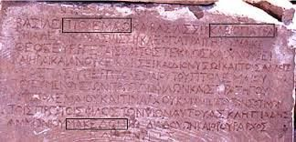 "Macedonian #language - In all of #Macedonia and the #Hellenistic empire was spoken the #Macedonian dialect of #greek .  Greek inscription : ΠΤΟΛΕΜAIΟ ΚΛΕΟΠΆΤΡΑ ΜΑΚΕΔΏΝ "" #cleopatra , of the Macedonian Ptolemaic Dynasty"" of #greece"