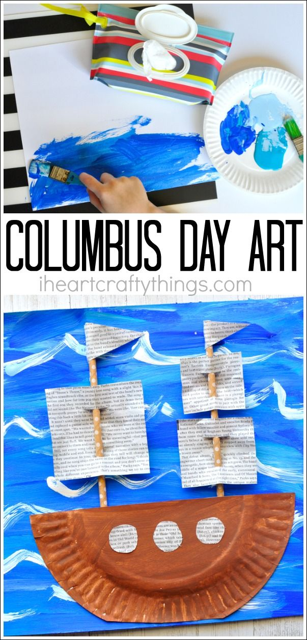Mixed Media Columbus Day Craft Craft Projects For Kids Preschool Crafts October Crafts