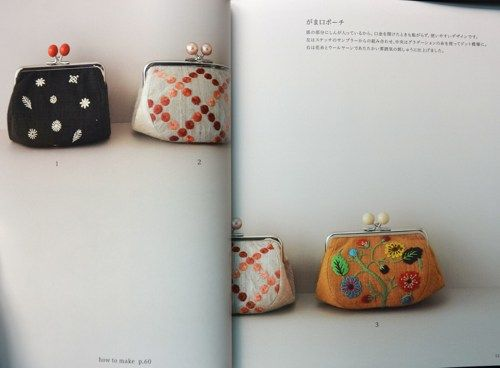 Naoko Shimoda's Embroidery Book - Japanese Craft Book (In Chinese)