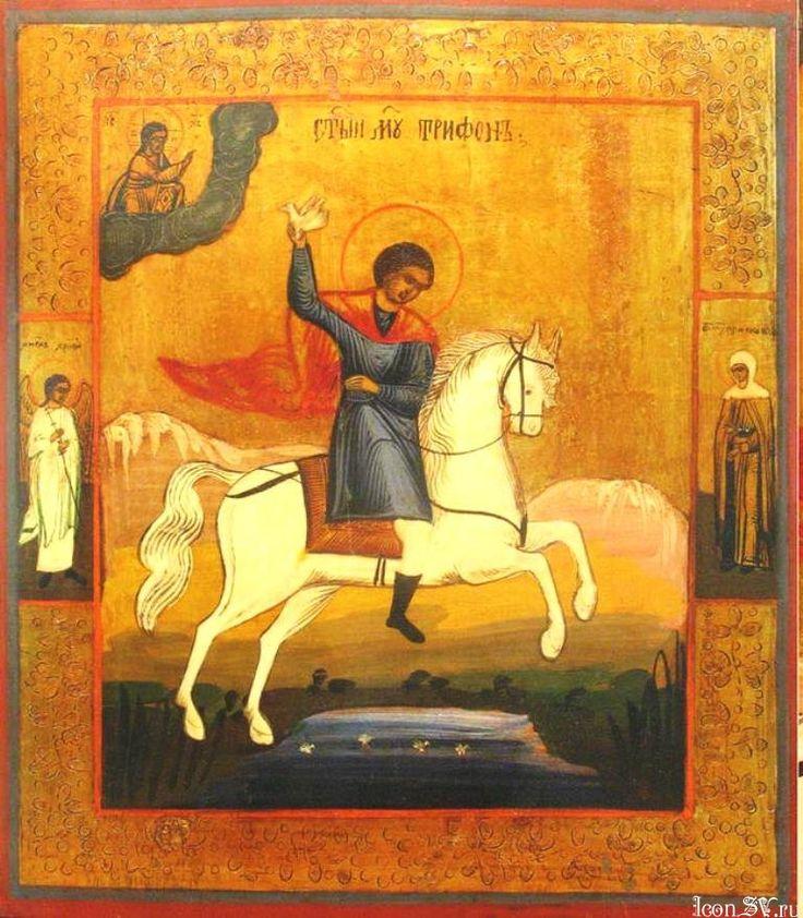 Икона «Святой мученик Трифон» с приписными св. Прасковьей и Ангелом Хранителем. Россия, конец XIX в.