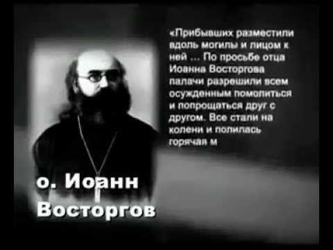 Кто Пришел К Власти В 1917г. И Сидит До Сих Пор В Кремле???