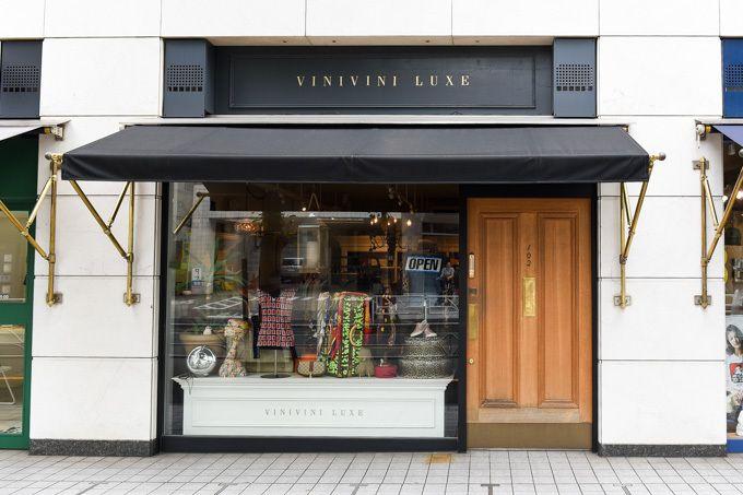 代官山の古着屋 20選 - 大人の街に佇むヨーロッパ&アメリカ ヴィンテージのお店を総特集 | ニュース - ファッションプレス