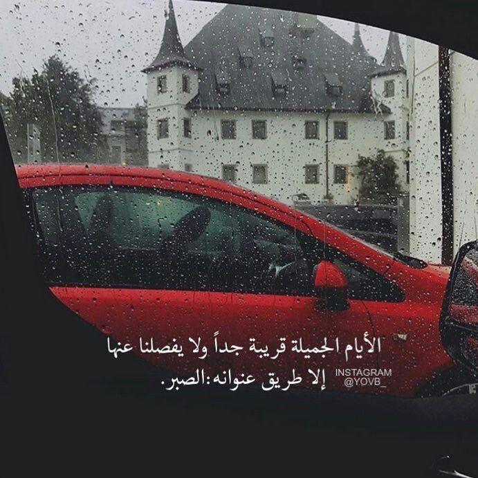 الله يسمع من حلگج ع الخير ع المجموعة الجديدة Words Quotes My Images Islam Quran