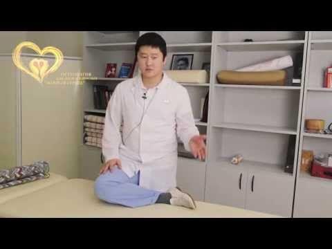 Упражнение от боли в тазобедренном суставе (Врач-остеопат Евгений Лим) - YouTube
