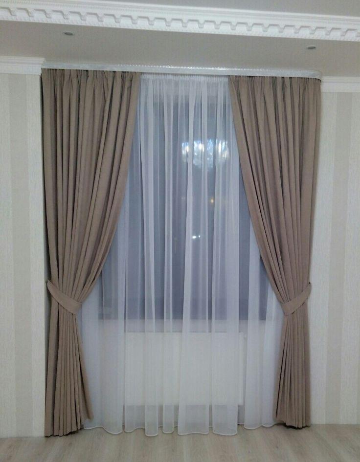 Матовые шторы для гостинной