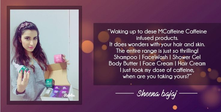 MCaffeine - India's First Caffeine Infused Personal Care Brand. Caffeine Shampoo, Face Wash, Body Wash, Body Butter and more.