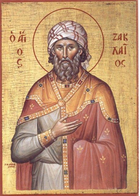 Священномученик Закхей Гадаринский, Кесарийский (Палестинский), диакон