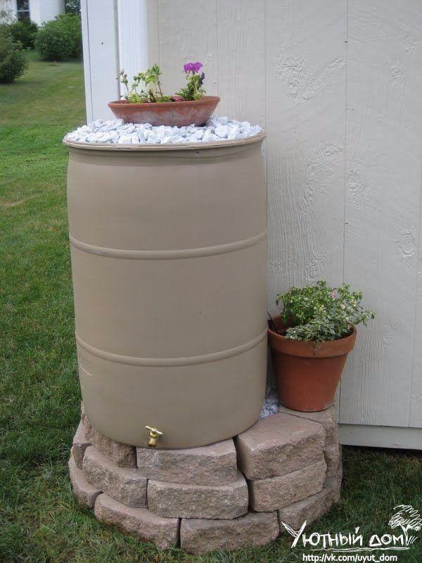 Бочка для сбора дождевой воды | Дизайн интерьера