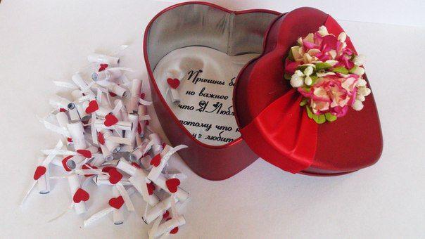 Предлагаю подарок, от которого сердце растает:) Баночка - 101 причина почему я тебя люблю! В каждом маленьком свитке - 1 причина:) 100 причин любви-это идеальный подарок любимому человеку на любой праздник. Это может быть годовщина свадьбы, годовщина ваше встречи, помолвка или просто сделать приятный сюрприз без причины!!!