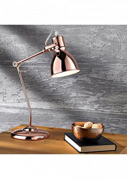 Настольная лампа «Дели» Модная и • 1499.0 грн • Bon prix