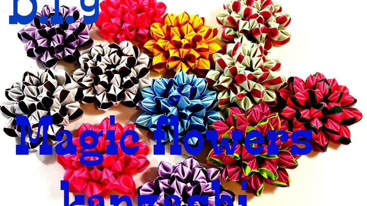 Волшебные цветы канзаши из ленты 2.5 см/Magic Fowers Kanzashi