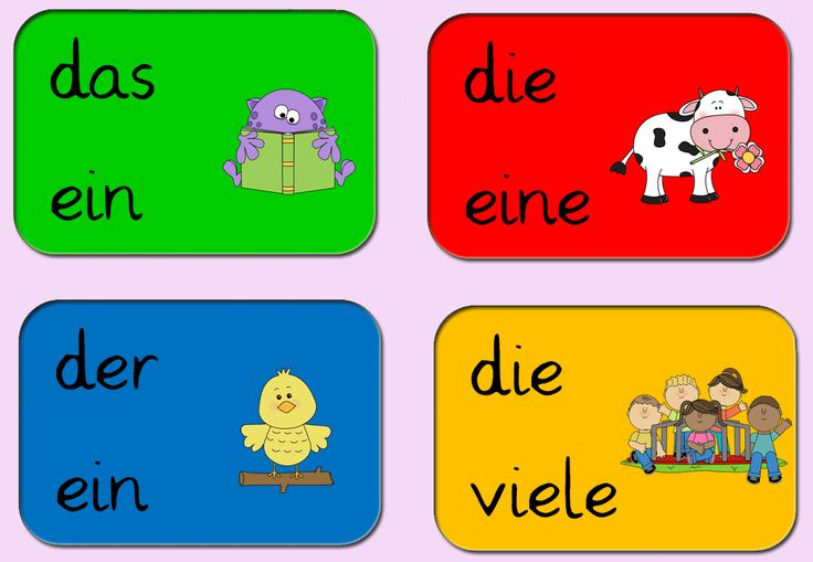 Служебные слова | Немецкий язык онлайн. Изучение, уроки.